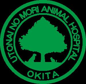 ウトナイの森動物病院